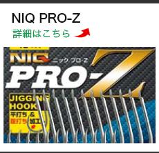 NIQ PRO-Z