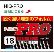 NIQ-PRO